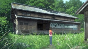 """Wolf Children"" home"