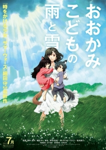 Den japanske plakaten for Wolf Children.