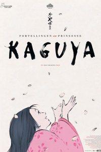 Fortellingen om prinsesse Kaguya